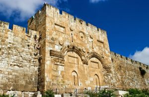 English: The Golden Gate (Gate of Mercy, Gate of Eternal Life. Sealed in 1541) in the middle of eastern wall of old Jerusalem.